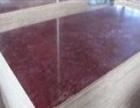 长期回收建筑模板