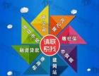 信阳市中小企业服务平台