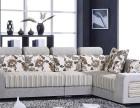 找定做沙发套在哪,郑州中式沙发翻新