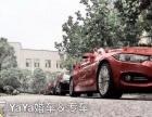 YaYa高端婚车专车商业活动用车