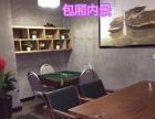 安吉万达国际商业中心360平蓝山梦音乐休闲餐厅转让