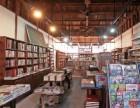 上海旧书回收商店+文学旧书+民国旧书+线装书籍
