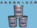 丙烯酸防腐底漆