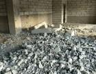 北京石景山区室内拆除 大梁拆除 专业拆墙砸墙