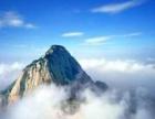 山西太原 五台山 平遥 延安壶口瀑布 西安古城墙 双飞6天游