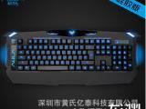 狼蛛龙渊 电竞技电脑键盘 发光背光游戏键盘 USB有线LOL机械
