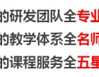 2018年浙江公务员报名即将结束,剩下的只有努力