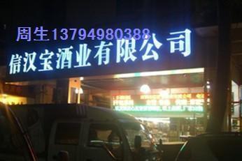 东莞LED显示屏维修电子屏维修彩屏维修中心包年维护