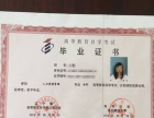 2017年辽宁东北大学成人专升本招生简章