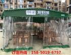 上海嘉定区鑫建华定做夜市大排档帐篷遮阳遮雨蓬活动伸缩推拉雨棚