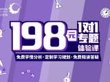 张家港五年级补课 小学新学期数学同步补习