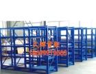 漳州仓储货架器材架订制销售各种尺寸货架