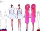 沈阳常年招收服装设计手绘时装画学员