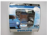 Philips/飞利浦超白光5000K蓝钻之光H7 汽车前大灯车