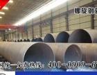昆明螺旋钢管厂