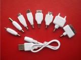 8合1移动电源转接头、万能手机充电转接头、移动电源充电转换头