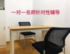 上海青浦中小学辅导班,暑期优惠进行中