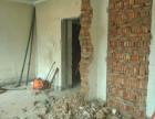北京专业室内拆除墙面修补刮大白