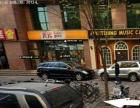 出售南小街带租约商铺,上下两层305平米