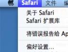 专业做苹果系统双系统mac+win