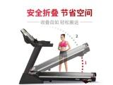 天津有卖跑步机的天津跑步机专卖店