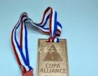 古铜奖牌,生产纪念章厂家,厦门大学奖牌订做