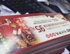 2017夏季宋城门票只要95元