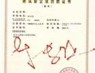 湖南省内水利水电工程总承包二级资质转让哪家公司更有经验呢?