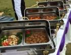 深圳团体自助餐外包外送西式自助餐外宴上门做菜包桌椅餐具