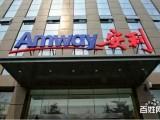 北京市安利专卖店地址在哪北京市安利配资 哪里有卖