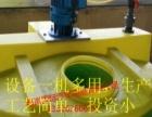 嘉岚国际提供玻璃水防冻液洗车液车用尿素全能水设备和技术配方