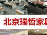 低价出售二手办公家具办公桌老板桌工位桌电脑桌椅前台桌办公沙发铁皮柜