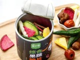 江门厂家直销圆形环保果蔬干包装易拉盖纸罐定制