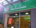 深圳爱家味烤羊排加盟 让你找寻家的味道
