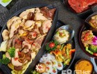 39元韩式自助烤肉加盟/纸上烤肉加盟/涮烤一体加盟
