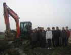 大丰学习挖掘机技术那家好大丰挖掘机培训在那里