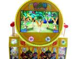 欢乐锤儿童亲子投币游戏机彩票机