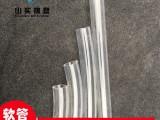 德州宁津山实橡塑TPU透明全塑管无色透明全塑管