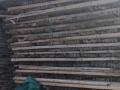 收售长短旧方木,旧模板