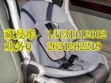 儿童安全座椅推荐_儿童安全座椅品牌价格_详情图片_保障安全
