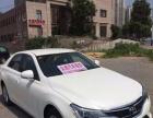众成汽车租赁公司欢迎新老客户