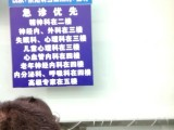 南京帮忙跑腿,代排队,报名代交代办