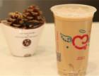 加盟什么冷饮店最好 蜜雪冰城加盟 加盟冰淇淋店