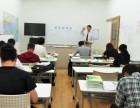 日语培训,常德专业日语机构,日本外教,早稻田博士