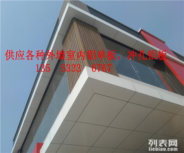 铝单板安装方式方法