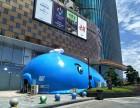 新乡大型充气鲸鱼岛乐园出租熊猫乐园出租