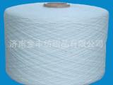 汽流纺 灯照棉手套纱 A级纱线 5----10.5支 普梳棉纱