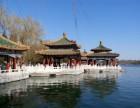 北京五日游较佳旅游路线,北京5日游攻略自由行分享