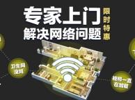 广州笔记本维修电脑自动关机笔记本发烫风扇噪音大蓝屏数据恢复