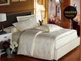 全棉40支米黄太阳花被套被罩 全棉大提花四件套批发 星级酒店布草